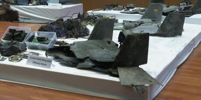 Arábia Saudita revela destroços de mísseis e drones usados em ataque